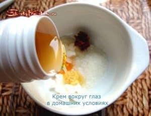 Добавление ингредиентов для крема