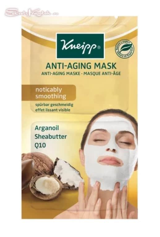 покупная антивозрастная маска