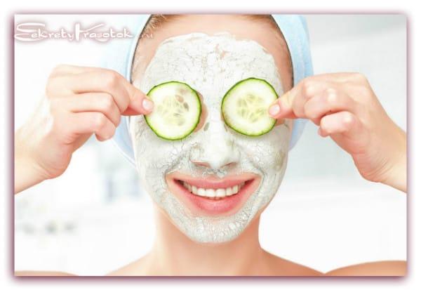 домашние маски для лица после 30