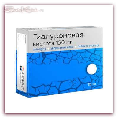 таблетки гиалуроновой кислоты