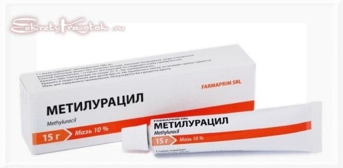 метилурацил для восстановительного периода