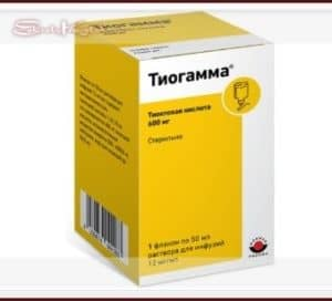 Тиогамма — лекарство против морщин или новый бьюти-фейк?