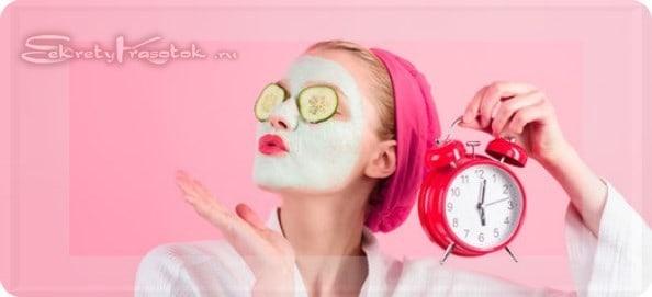 маски с тиогаммой