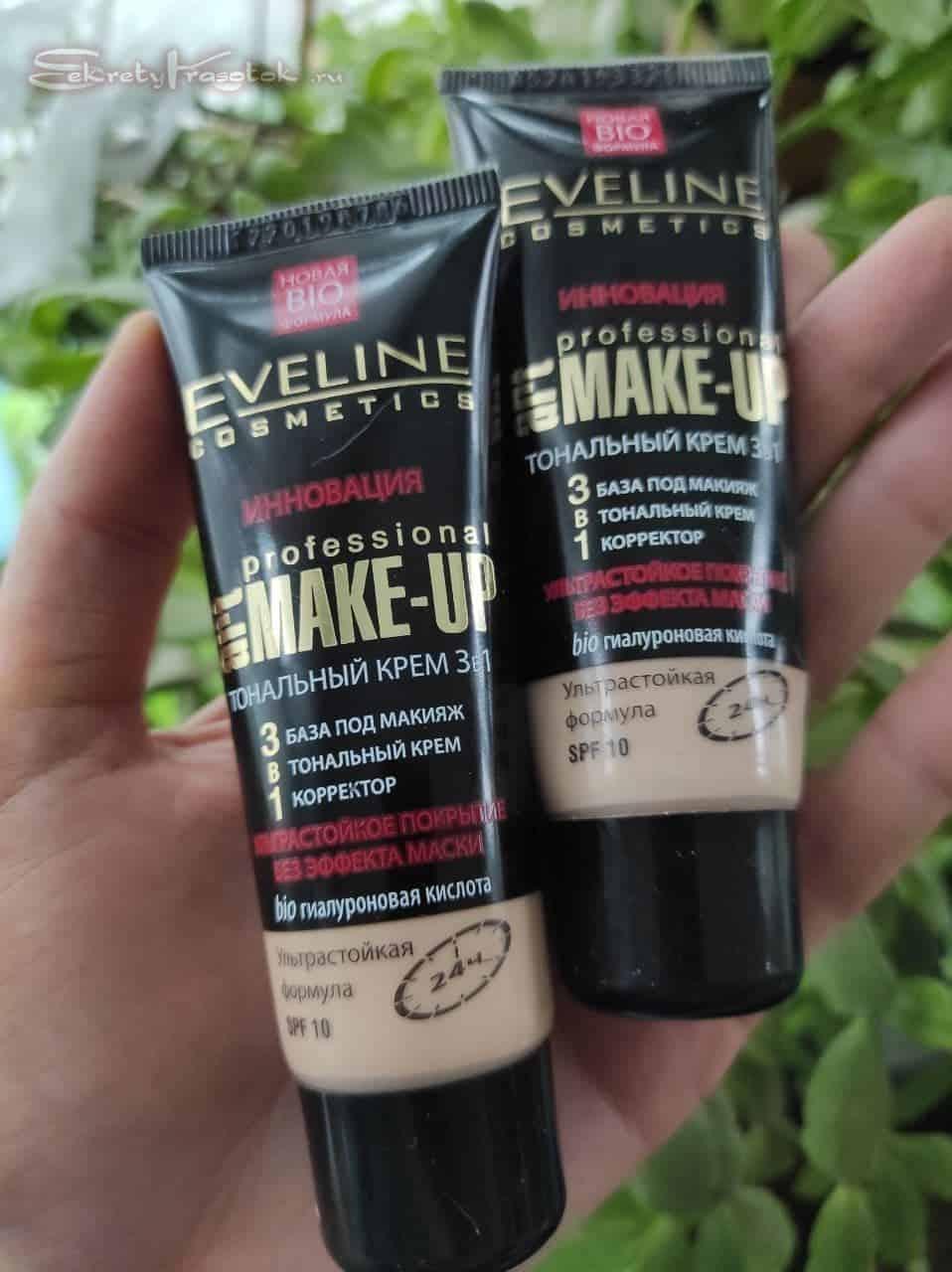 Eveline Инновация 3 в 1 Art Professional Make-up