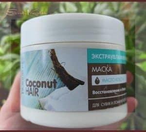 Кокосовый рай для волос: отзыв о бюджетной маске «Coconut Hair Восстановление и блеск» от Dr. Sante