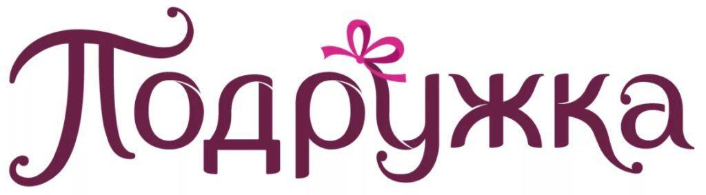логотип подружка магазин
